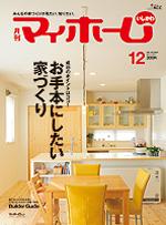 0912cover.jpg