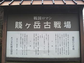 100329_03.jpg