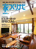 cover091218.jpg